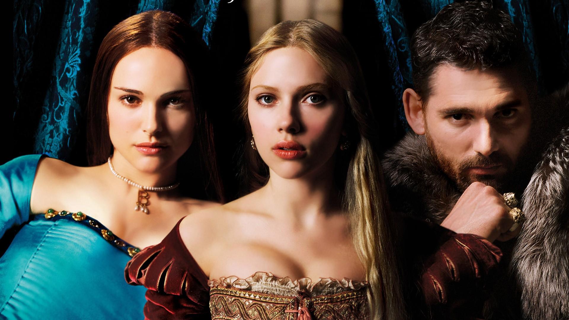 Dvije sestre za kralja