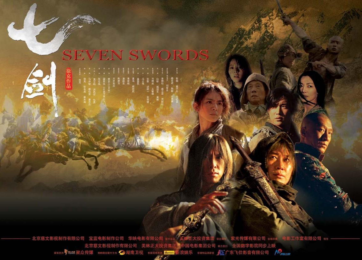 Sedam mačeva
