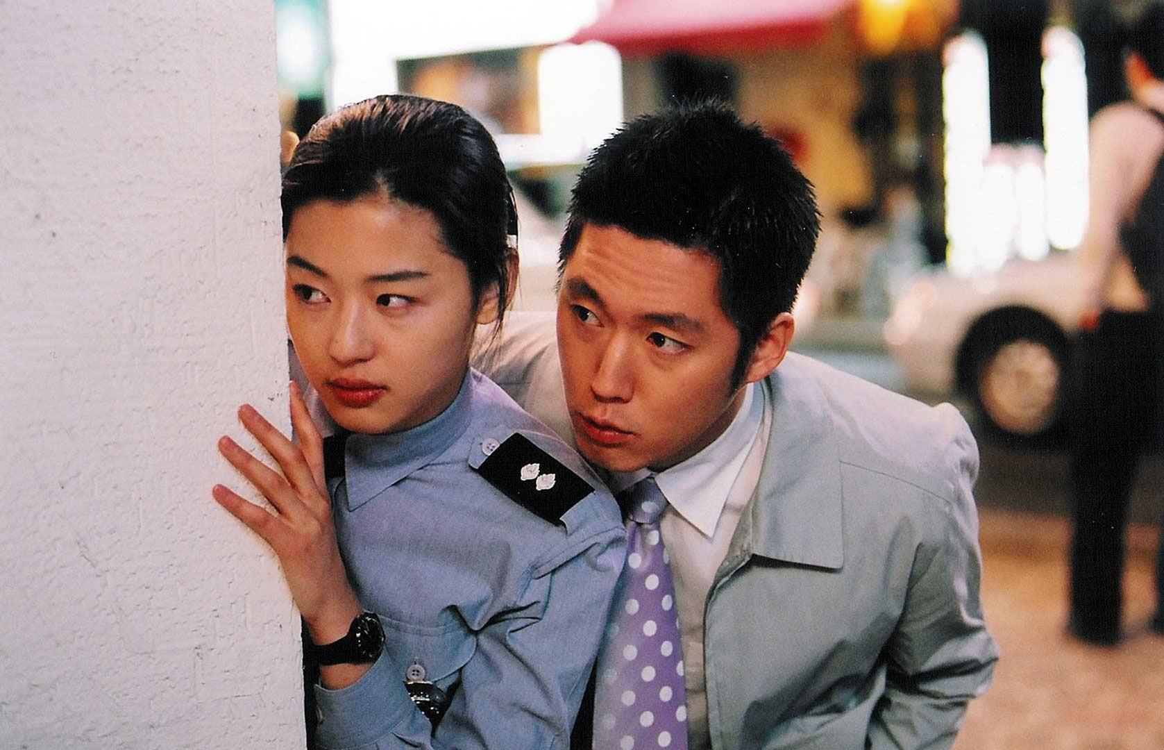 Zaljubljena policajka