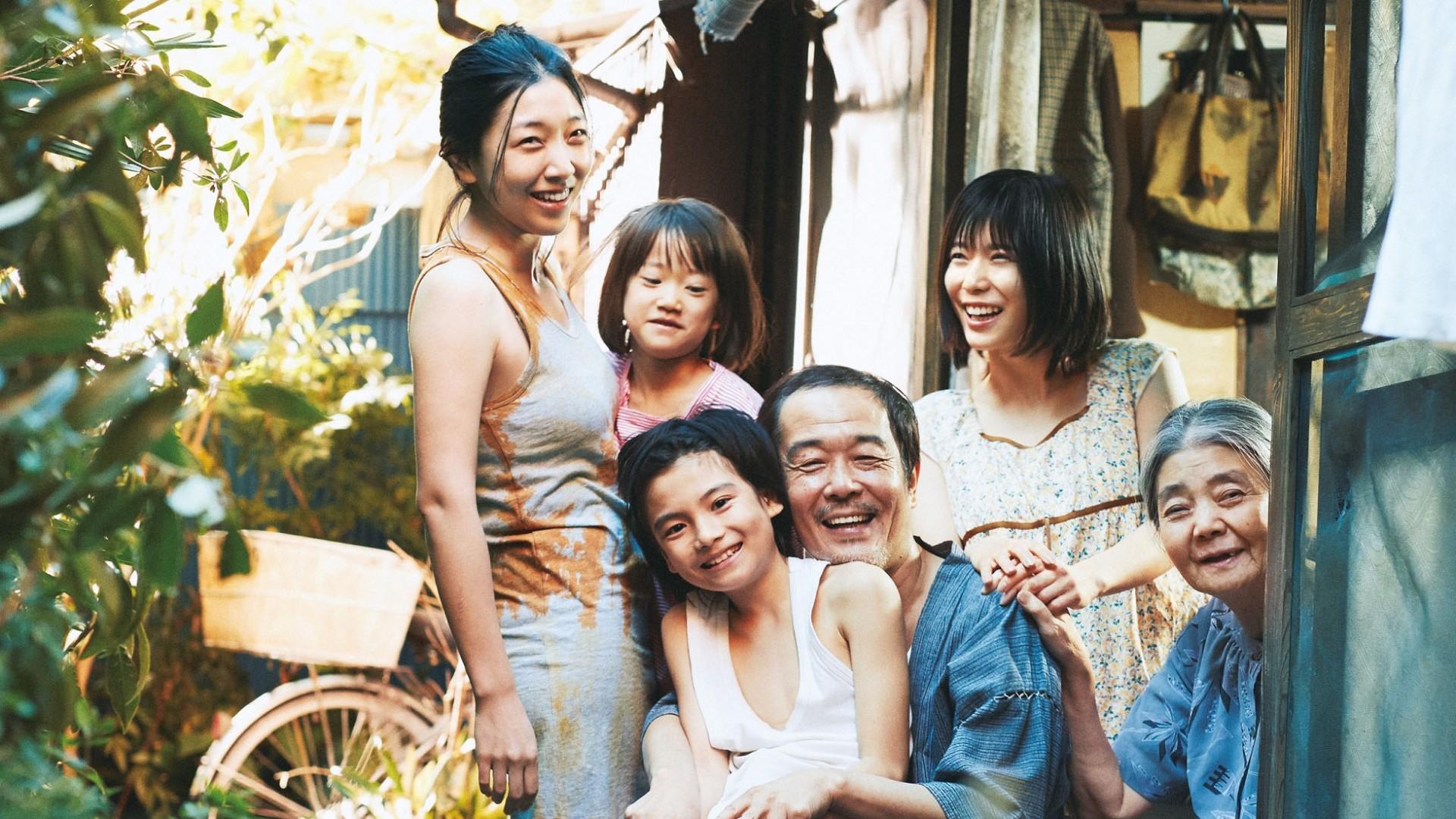 Obiteljske veze