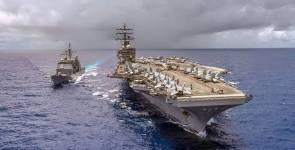 Mornaričke strategije