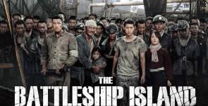 Bitka za otok Hashima
