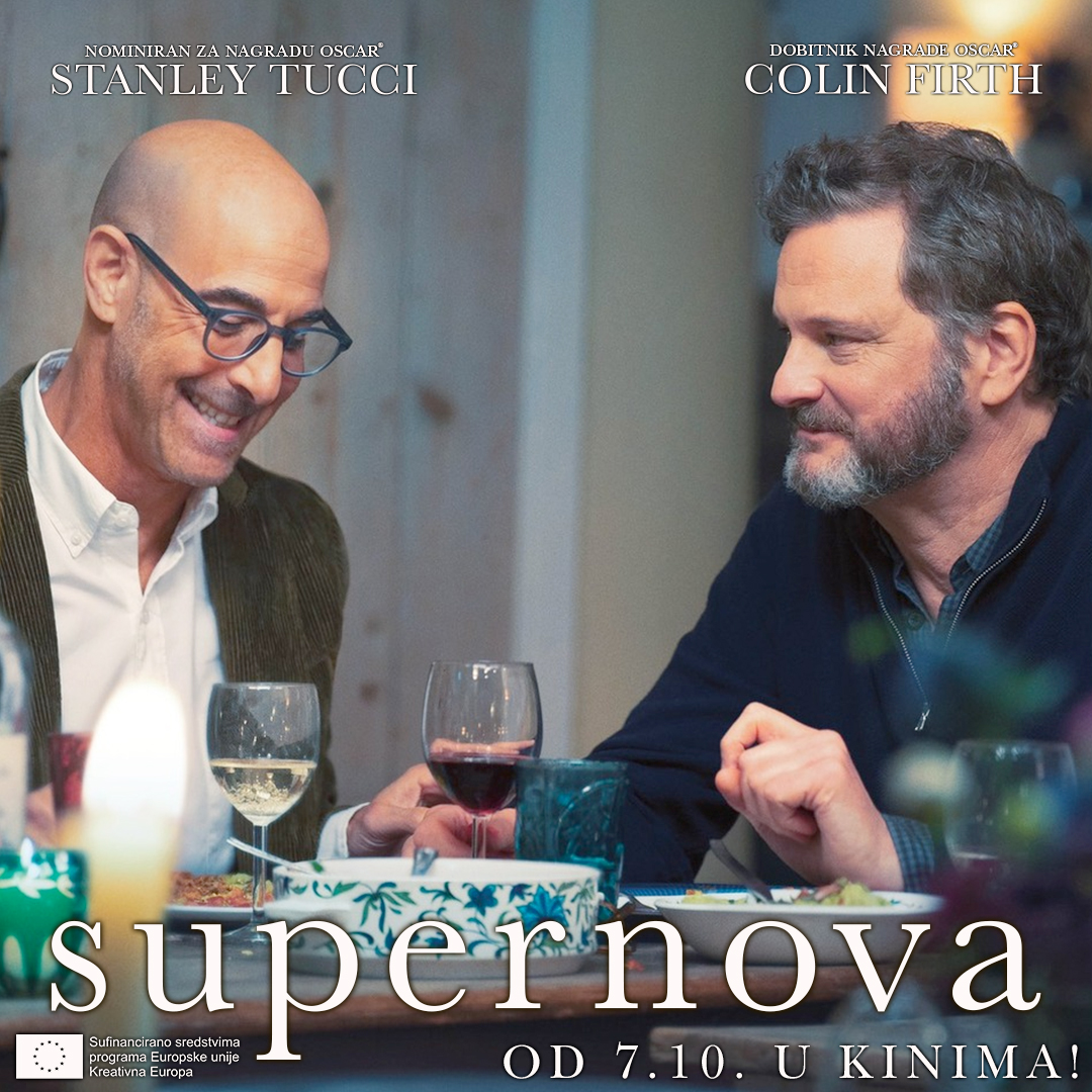 Romantična drama 'Supernova' u hrvatskim kinima